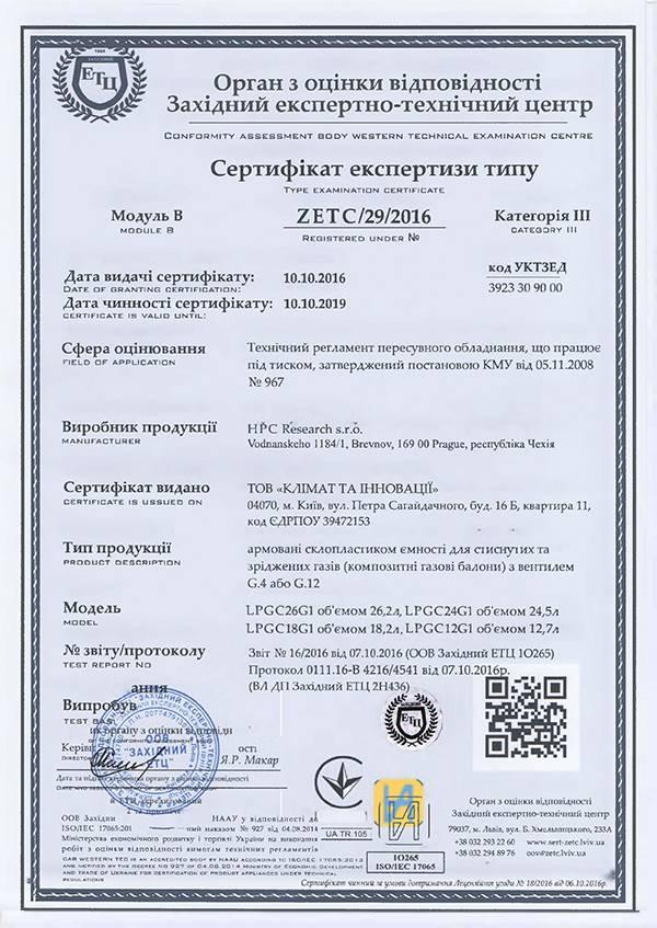 sertif-1