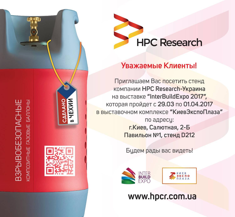 hpcr-lpg16-wall-250x100cmx5