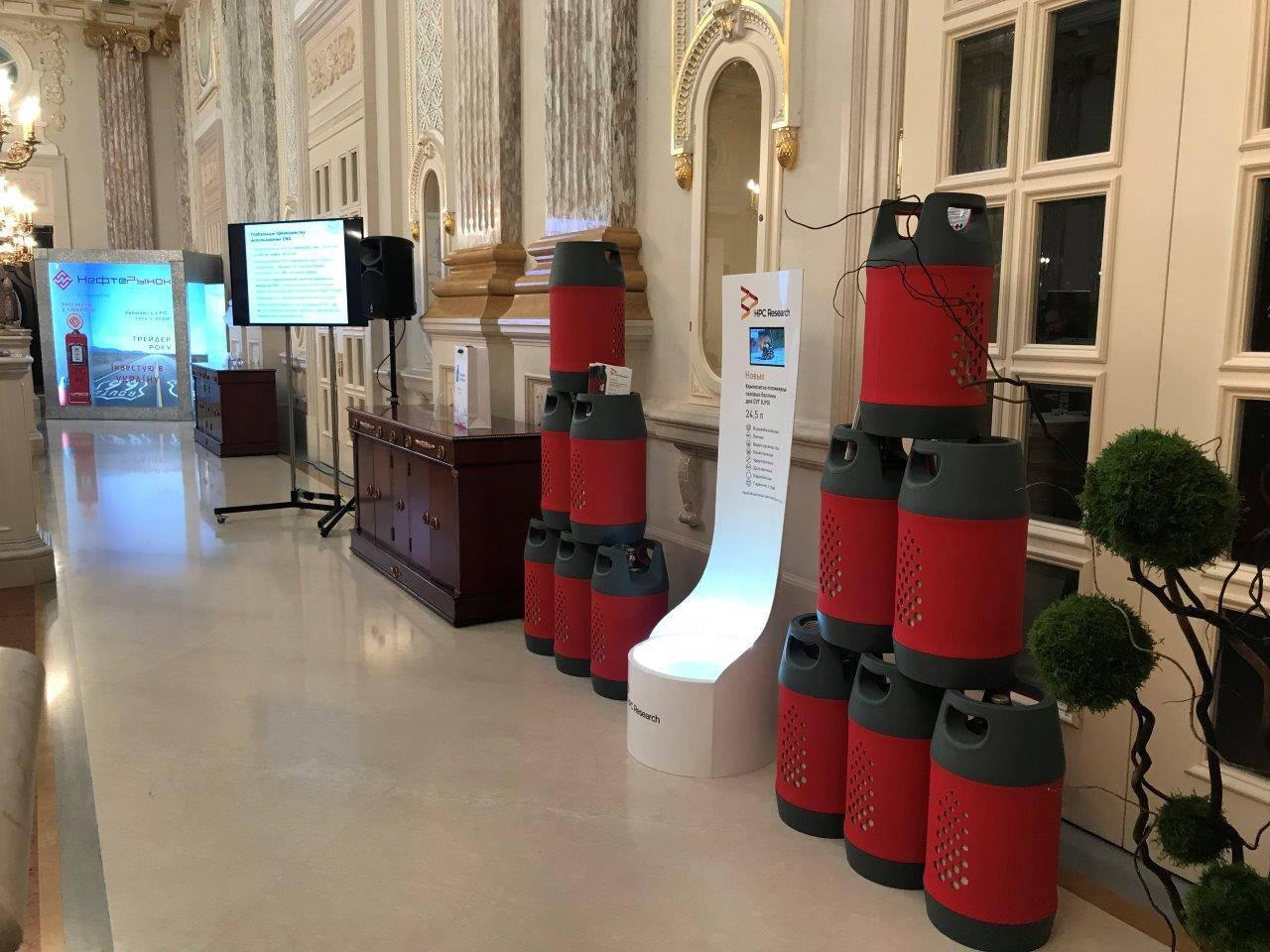 LPG forum 2018 Gas Cylinder